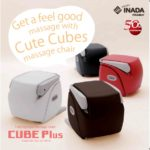 Fauteuil de massage Inada CUBE plus expo 6