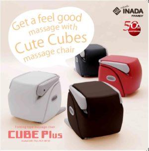 Fauteuil de massage Inada CUBE plus expo 8