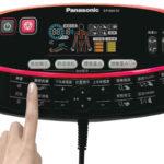 Fauteuil de massage Panasonic EP-MA10 expo 9