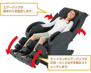 Fauteuil de massage Fujiiryoki EC 3800 6