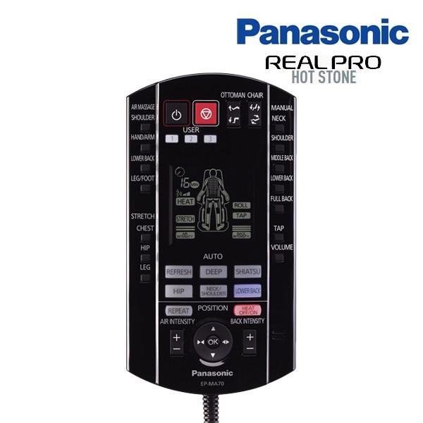 Fauteuil de massage Panasonic EP-MA70 4