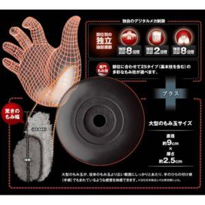 Fauteuil de massage Fujiiryoki EC 2800 7