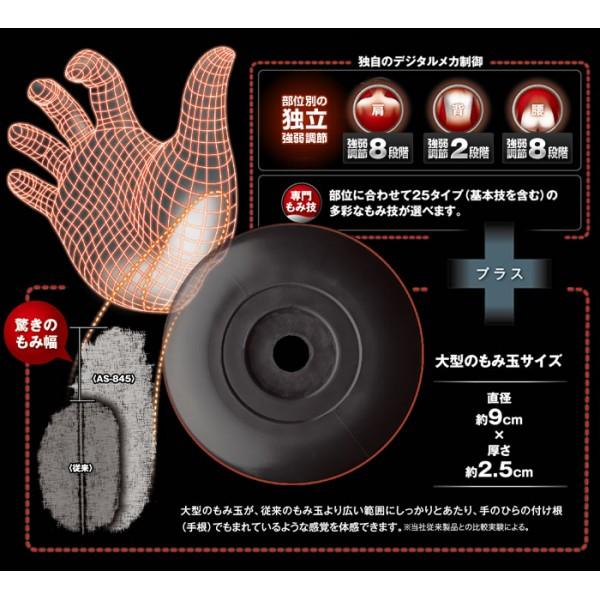 Fauteuil de massage Fujiiryoki EC 2800 6