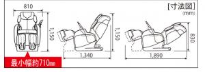 Fauteuil de massage Fujiiryoki EC 2800 11