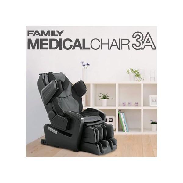 Fauteuil de massage Inada 3A 11