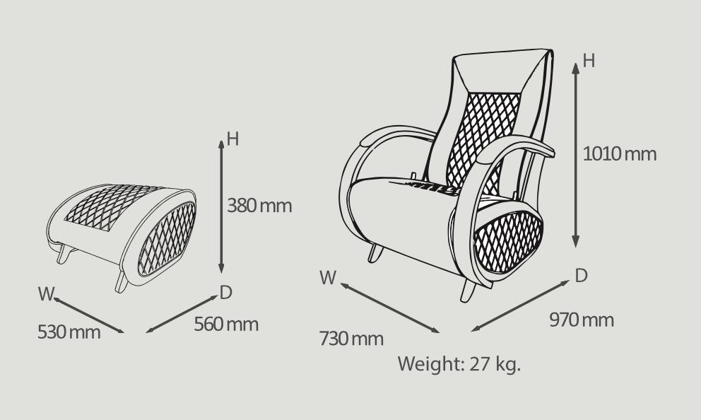 Fauteuil à bascule rocking chair + repose jambes Cristina 25