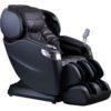 Fauteuil de massage AT628 ZeroG Expo 3