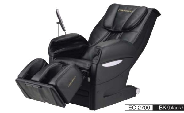 Fauteuil de massage Fujiiryoki EC 2700 1